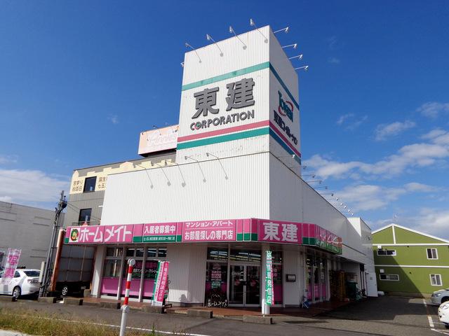 燕三条支店