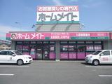 ホームメイト岡山店