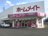 東建コーポレーション鳥取支店