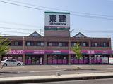 東建コーポレーション函館支店