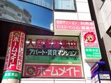 ホームメイト本厚木店