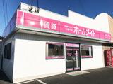 ホームメイト伊勢崎店