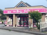 ホームメイト松阪店