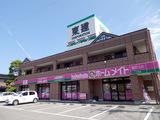 ホームメイト飯田店