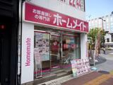 ホームメイト和歌山駅前店
