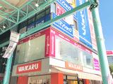 ホームメイト吉祥寺駅前店