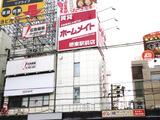 ホームメイト堺東駅前店