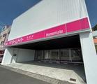 ホームメイト田辺店