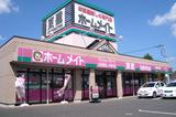 ホームメイト東金店