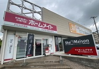 ホームメイトFC大久保店 マイホームプラザ