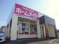 ホームメイトFC倉敷東店 株式会社アクシアワン
