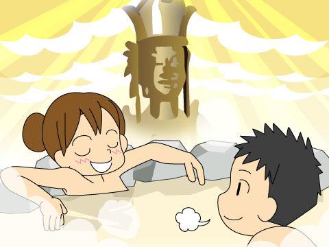 温泉のチカラ