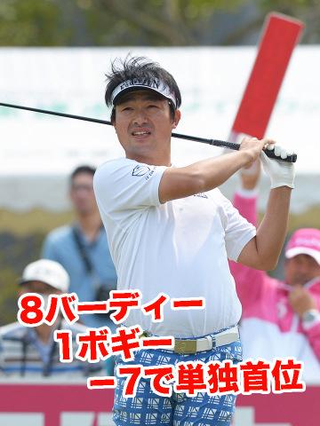 市原弘大選手