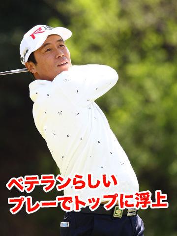 I・J・ジャン選手