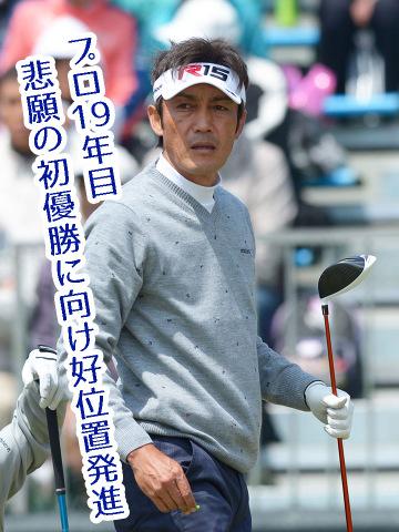 河井博大選手