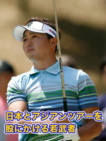 片岡大育選手