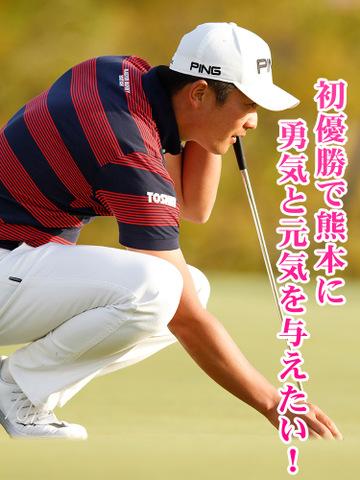 永野竜太郎選手