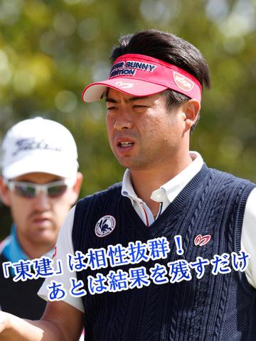 池田勇太選手