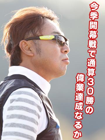 片山晋呉選手