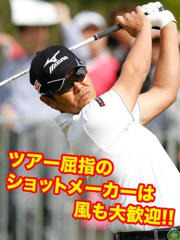 武藤俊憲選手