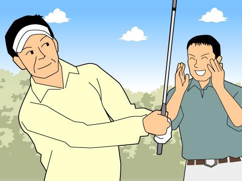 接待ゴルファー