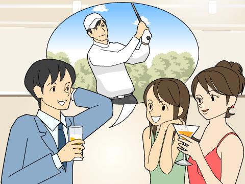ゴルフ人気?