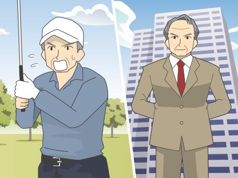 ゴルフの教え