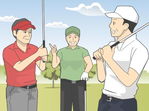 ゴルフ仲間