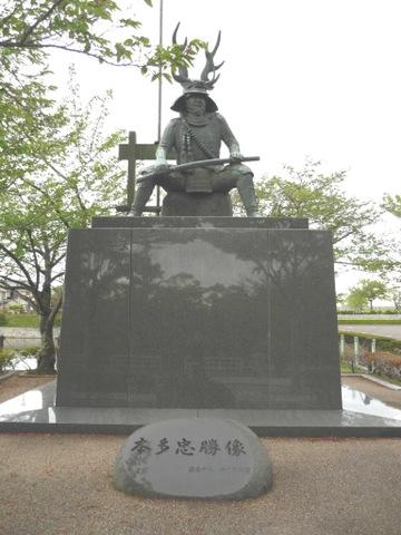 歴史の散歩道 〜旅行ブログ〜