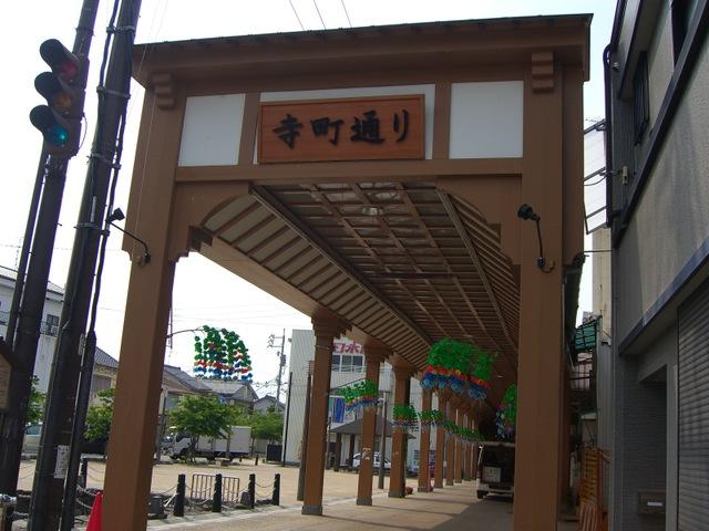寺町通り商店街 〜旅行ブログ〜
