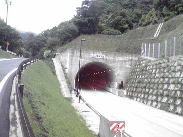 石榑(いしぐれ)トンネルにつきました 〜旅行ブログ〜