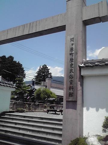 歴史の散歩道・関が原〜旅行ブログ〜