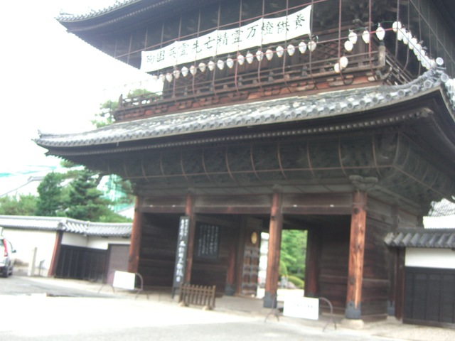 徳川尾張藩菩提寺  建中寺   〜  旅行ブログ  〜
