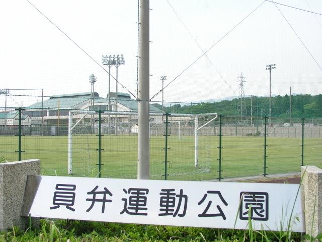 いなべ市運動公園〜旅行ブログ〜