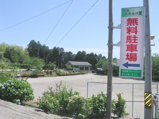無料駐車場〜旅行ブログ〜