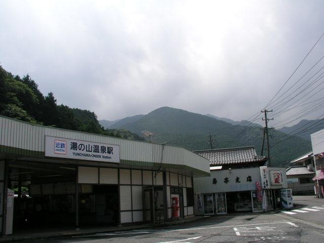 湯ノ山温泉〜旅行ブログ〜
