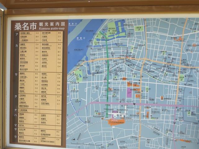 桑名市は歴史ある名所、史跡がございます!
