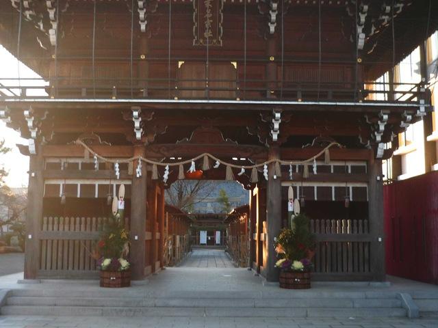 春日神社  〜旅行ブログ〜