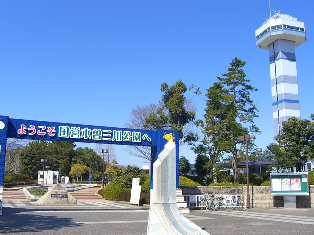 国営木曽三川公園 〜旅行ブログ〜