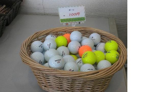 ボール販売を始めました!