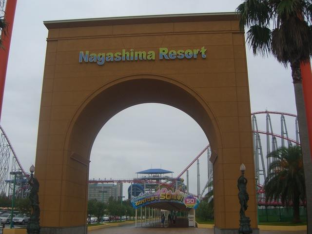 三重県最大のアミューズメントパーク!