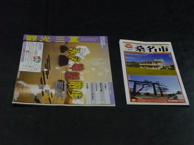三重県観光スポット