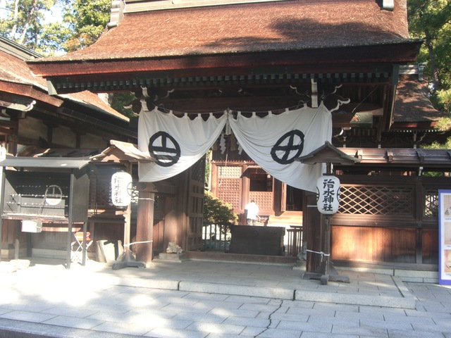治水神社と千本松原