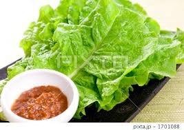 【西洋風韓国料理】ボッサムコース