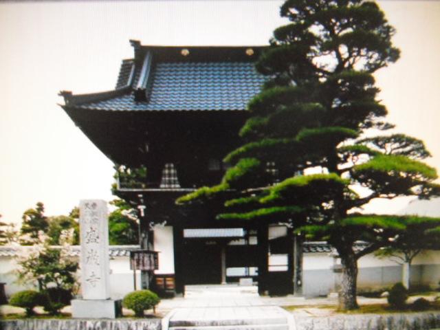 岩村町を訪ねて