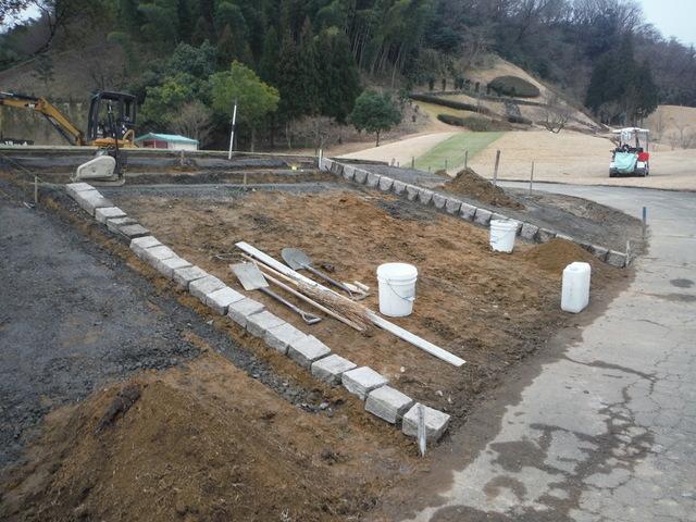 18番ホールティー石張り工事