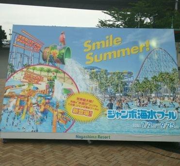 夏、おすすめのプール、海水浴場!!!