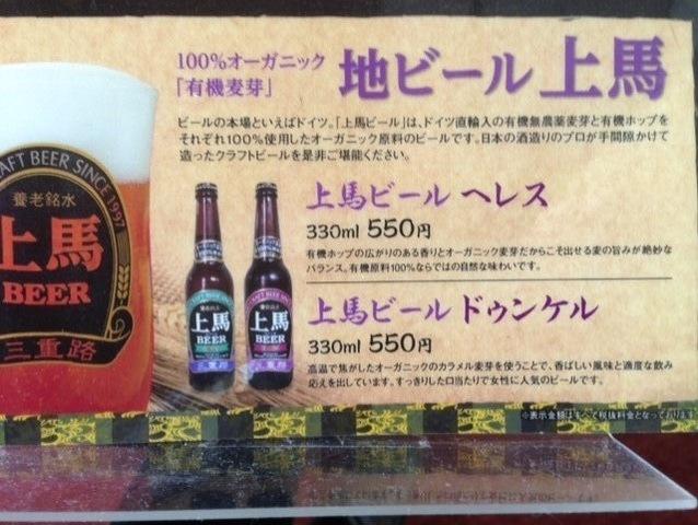 ぜひ、地ビールをお楽しみください♪