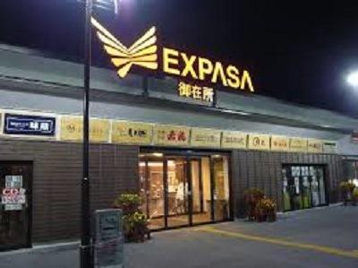 人気の『御在所SA(EXPASA御在所)』