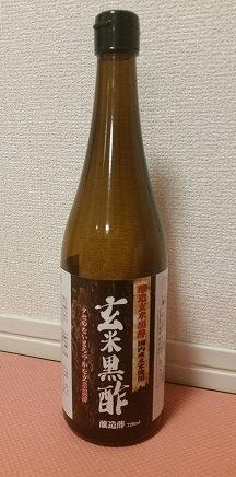 黒酢パワー